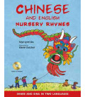 Chinese and English Nursery Rhymes (Incluye CD)