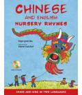 Chinese and English Nursery Rythms (Incluye CD)