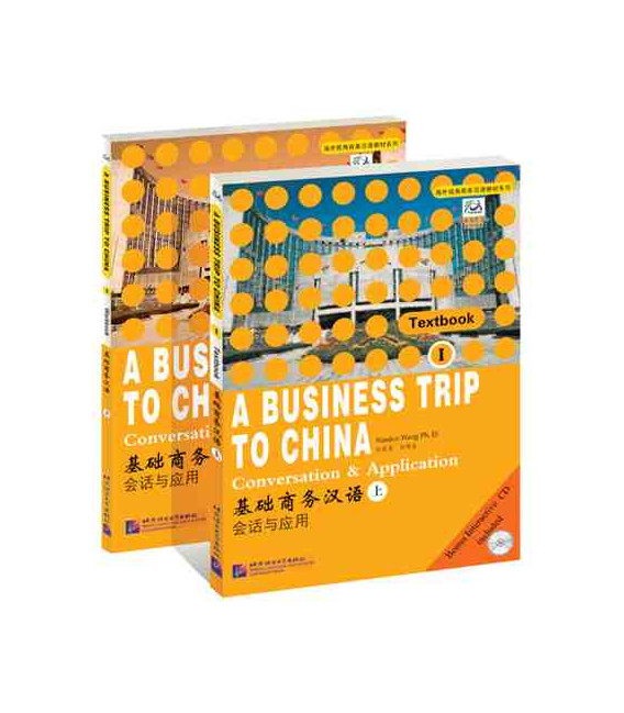 A Business Trip to China I - Textbook + Workbook + CD