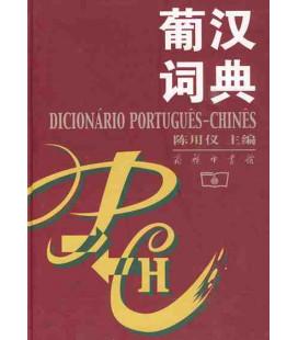 Diccionario portugués-chino