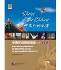 Stories of the Chinese: Intensive Audiovisual & Reading Course of Intermediate Chinese. Textbook 1