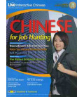 Live Interactive Chinese Magazine Vol 20. ( CD-ROM/MP3 + Tutorial DVD + Audio CD)