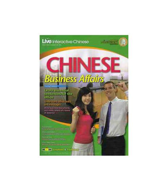Live Interactive Chinese Magazine Vol 21. ( CD-ROM/MP3 + Tutorial DVD + Audio CD)