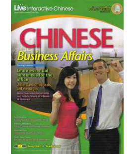 Live Interactive Chinese Magazine Vol 21. ( CD-ROM/MP3 + Tutorial DVD + Audio CD)
