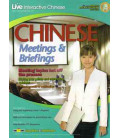Live Interactive Chinese Magazine Vol 22. ( CD-ROM/MP3 + Tutorial DVD + Audio CD)