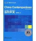 《当代中文(课本)》