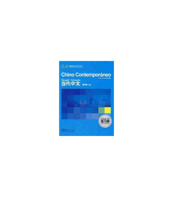 Chino Contemporáneo 1. Cuaderno de ejercicios (Nivel inicial- para principiantes)