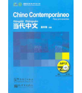 Chino Contemporáneo 1. Pack 2 CD Audio MP3 (Nivel inicial- para principiantes)