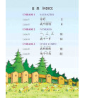 Paraíso do chinês. Caderno de exercícios. Iniciaçao (Incluindo um CD)