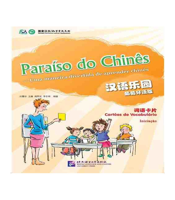Paraíso do chinês. Cartoes de vocabulario. Iniciaçao