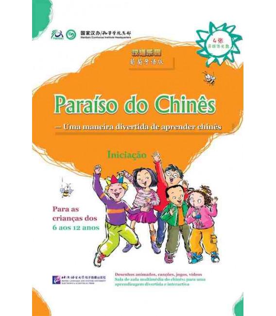 Paraíso do chinês. 4 CD-ROM Interactivo. Iniciaçao
