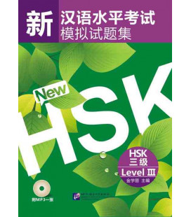 Simulated Test of The New HSK Level 3 (Incluye CD)