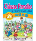 Chinese Paradise-The Fun Ways to Learn Chinese. Student's Book 2B