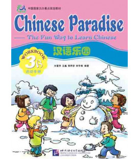 Chinese Paradise-The Fun Ways to Learn Chinese. Workbook 3A