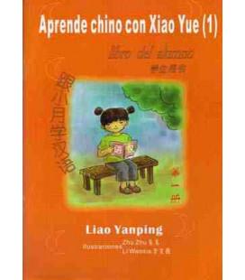 《跟小月学中文》第一册