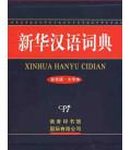 Xinhua Hanyu Cidian