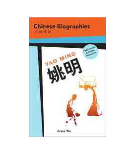 Chinese Biographies - Yao Ming (Free Audio & Online Recources)