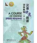 A Course On Chinese Speed Reading Vol. 1 (Incluye CD MP3)