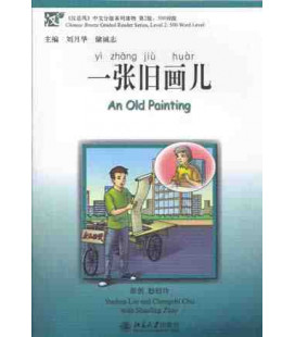 An old Painting-Chinese Breeze Series (Incluye Cd Mp3)