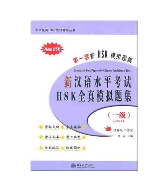 Simulated Test Papers for Chinese Proficiency Test (Level 1) Nuevo HSK (Incluye CD)