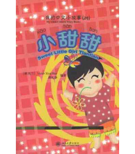 Sweet Little Girl Tiantian (Incluye CD)