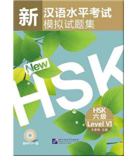 Simulated Test of The New HSK Level 6 (Incluye CD)
