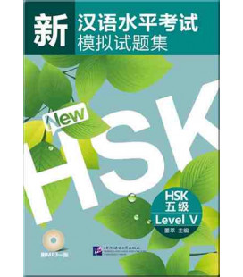 Simulated Test of The New HSK Level 5 (Incluye CD)