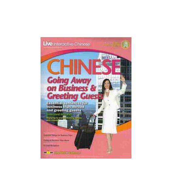 Live Interactive Chinese Magazine Vol 23. ( CD-ROM/MP3 + Tutorial DVD + Audio CD)