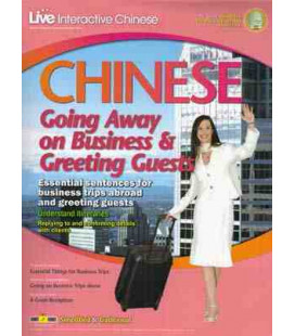 Live Interactive Chinese Magazine Vol 23. ( CD-ROM/MP3 + Tutorial DVD + Audio CD)