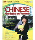 Live Interactive Chinese Magazine Vol 24. ( CD-ROM/MP3 + Tutorial DVD + Audio CD)