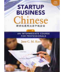 《STARTUP BUSINESS CHINESE》2 课本+练习册(附CD光盘)