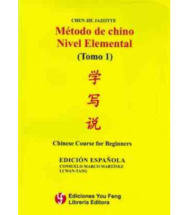 Método de chino Nivel Elemental 1 - New edition (CD included)