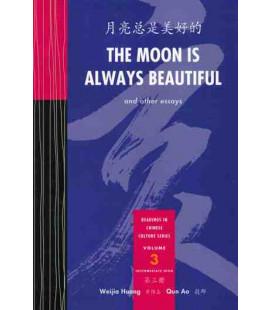 《月亮总是美好的》