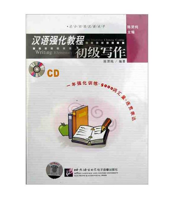 Writing (Elementary) - CD