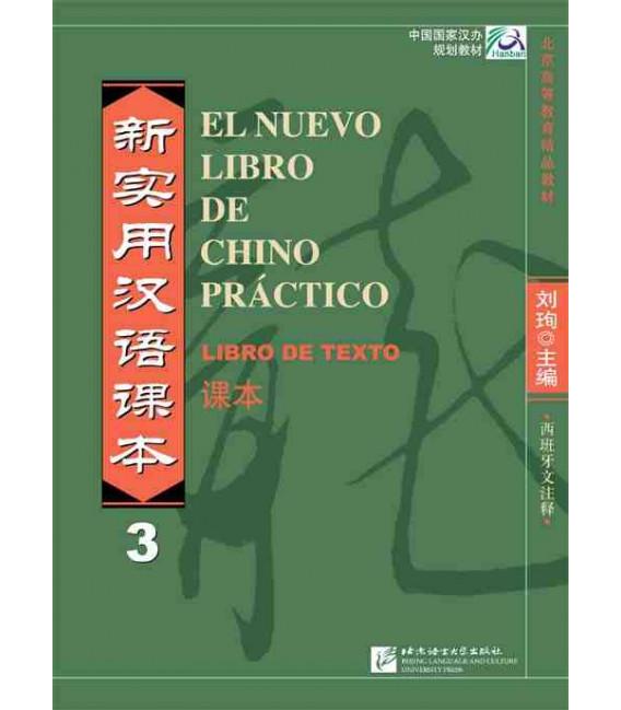 El nuevo libro de chino práctico 3- Libro de texto