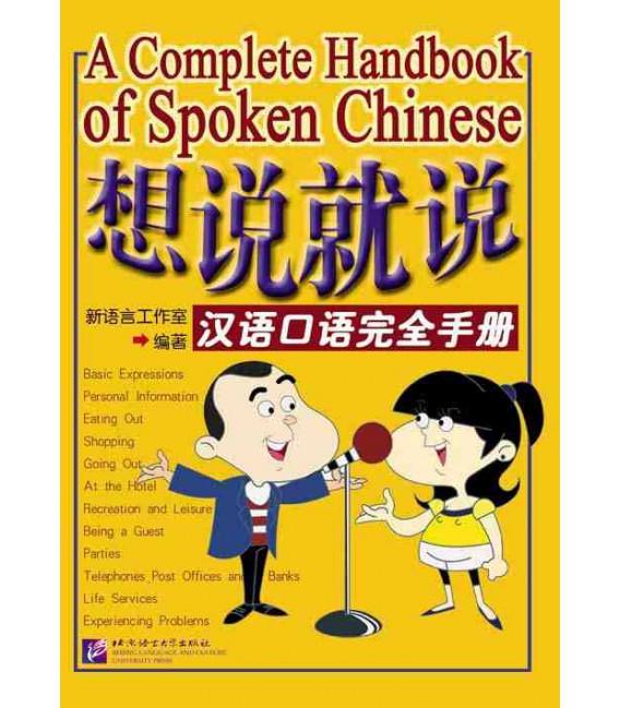 A Complete Handbook of Spoken Chinese (Incluye CD MP3)