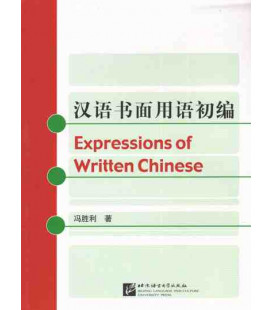 Expressions of Written Chinese
