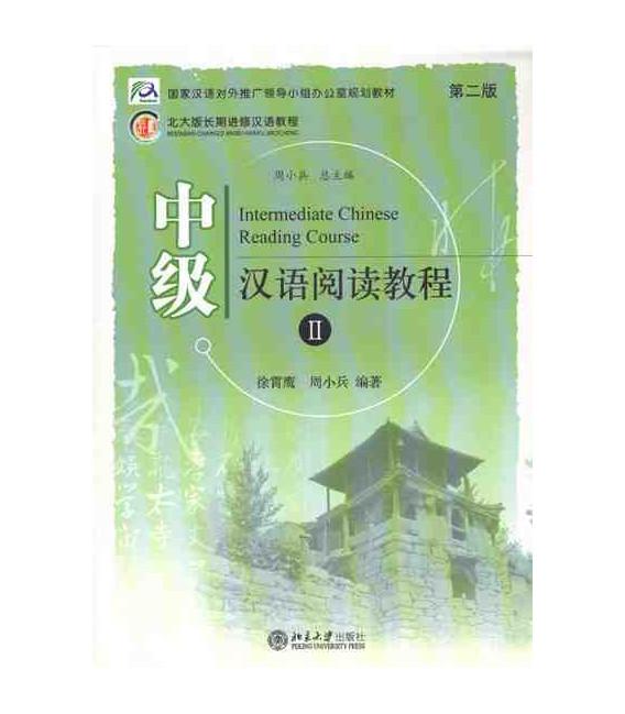 Intermediate Chinese Reading Course Volume 2 (Segunda edición)