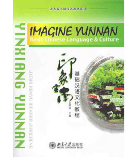 Imagine Yunnan (Incluye CD-MP3)