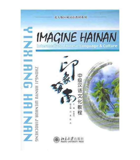 Imagine Hainan (Incluye CD-MP3)
