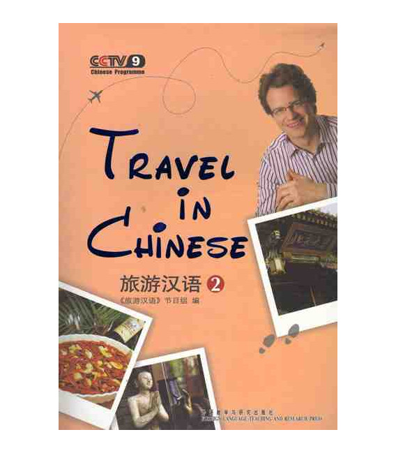 Travel in Chinese 2 (Incluye 2 DVD)