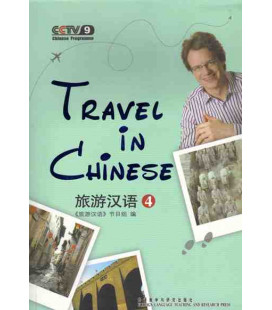 Travel in Chinese 4 (Incluye 2 DVD)