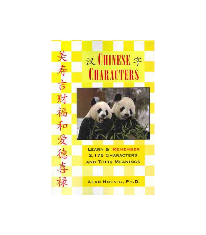 chinese characters learn remember 2178 characters Chinese characters: learn & remember 2178 characters and their meanings reviewed by chinese teaching experts read this review and many more chinese course book.