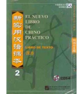 《新实用汉语课本》2 课本(4CD)