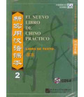 El nuevo libro de chino práctico 2- Pack de CD del libro de texto (Solo CD, no libro)