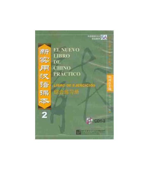 El nuevo libro de chino práctico 2- Pack de CD del libro de ejercicios (Solo CD, no libro)