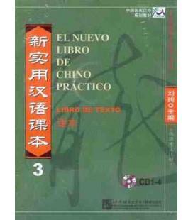 《新实用汉语课本》3 课本(4CD)