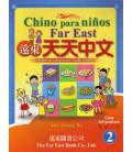 Chino para niños Far East 2- Libro del profesor