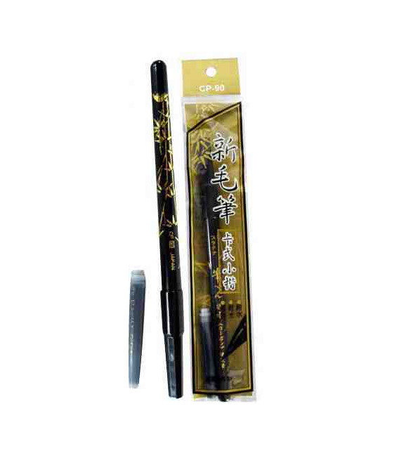 Rotulador Recargable Platinium CPA-90 de punta flexible-Tinta Negra-Incluye un cartucho de recambio
