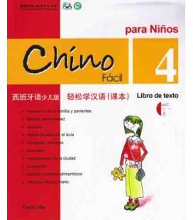 《轻松学汉语》(西班牙语少儿版)课本四(附CD)
